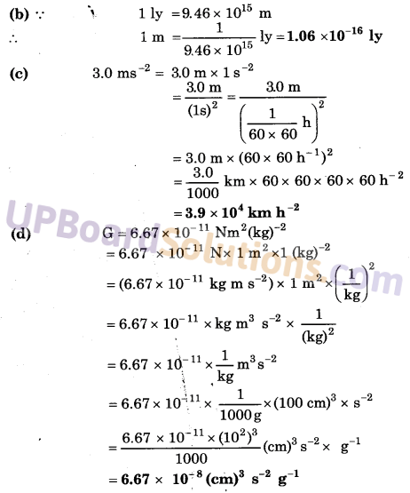 UP Board Solutions for Class 11 Physics Chapter 2 Units and Measurements 1