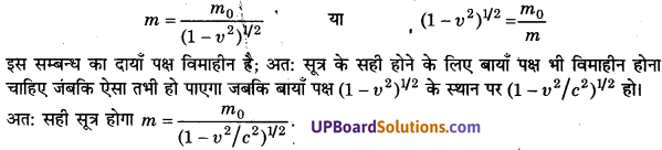 UP Board Solutions for Class 11 Physics Chapter 2 Units and Measurements 13