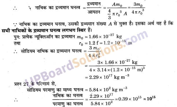 UP Board Solutions for Class 11 Physics Chapter 2 Units and Measurements 26