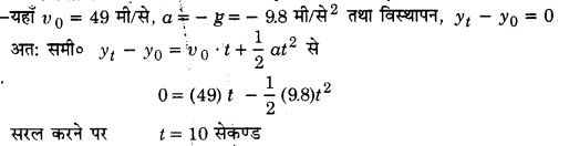 UP Board Solutions for Class 11 Physics Chapter 3 Motion in a Straight Line 29