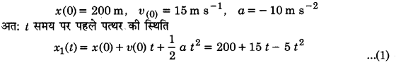 UP Board Solutions for Class 11 Physics Chapter 3 Motion in a Straight Line 32
