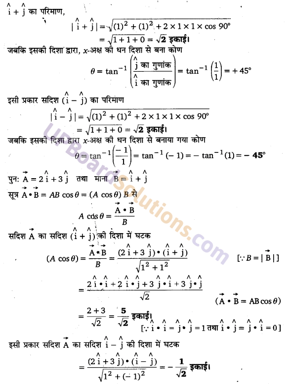 UP Board Solutions for Class 11 Physics Chapter 4 Motion in a plane 29