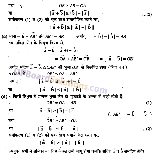 UP Board Solutions for Class 11 Physics Chapter 4 Motion in a plane 3