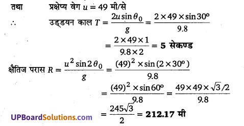 UP Board Solutions for Class 11 Physics Chapter 4 Motion in a plane 49