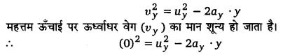 UP Board Solutions for Class 11 Physics Chapter 4 Motion in a plane 52