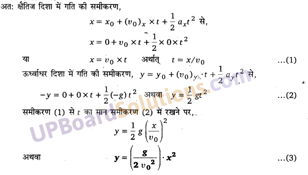UP Board Solutions for Class 11 Physics Chapter 4 Motion in a plane 69