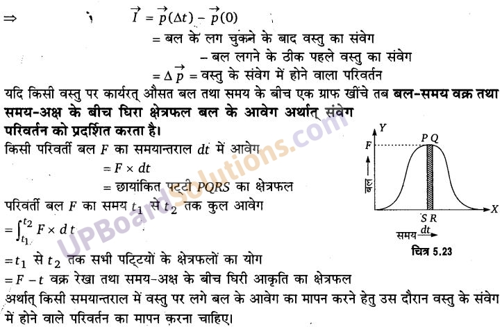 UP Board Solutions for Class 11 Physics Chapter 5 Laws of motion 65