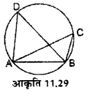 UP Board Solutions for Class 7 Maths Chapter 11 वृत्त 13