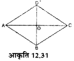 UP Board Solutions for Class 7 Maths Chapter 12 क्षेत्रमिति (मेंसुरेशन) 24