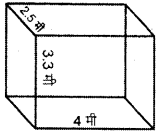 UP Board Solutions for Class 7 Maths Chapter 12 क्षेत्रमिति (मेंसुरेशन) 28