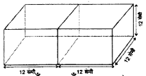 UP Board Solutions for Class 7 Maths Chapter 12 क्षेत्रमिति (मेंसुरेशन) 32