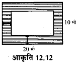 UP Board Solutions for Class 7 Maths Chapter 12 क्षेत्रमिति (मेंसुरेशन) 5