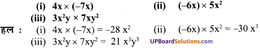 UP Board Solutions for Class 7 Maths Chapter 8 व्यंजकों का गुणनफल एवं सर्वसमिकाएँ 1