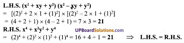 UP Board Solutions for Class 7 Maths Chapter 8 व्यंजकों का गुणनफल एवं सर्वसमिकाएँ 16