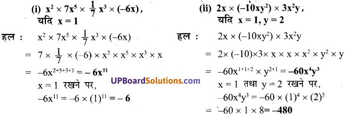UP Board Solutions for Class 7 Maths Chapter 8 व्यंजकों का गुणनफल एवं सर्वसमिकाएँ 3
