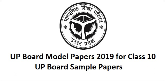 UP Board Model Papers 2019 for Class 10
