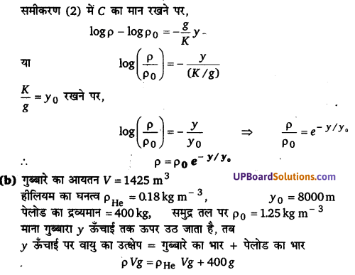UP Board Solutions for Class 11 Physics Chapter 10 Mechanical Properties Of Fluids 29
