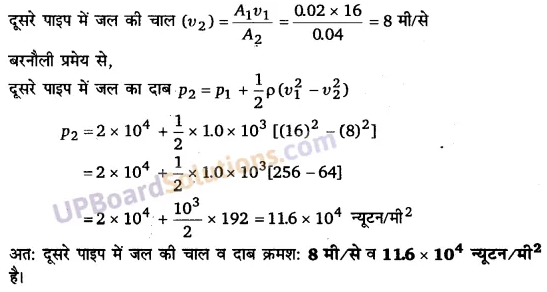 UP Board Solutions for Class 11 Physics Chapter 10 Mechanical Properties Of Fluids 41UP Board Solutions for Class 11 Physics Chapter 10 Mechanical Properties Of Fluids 41