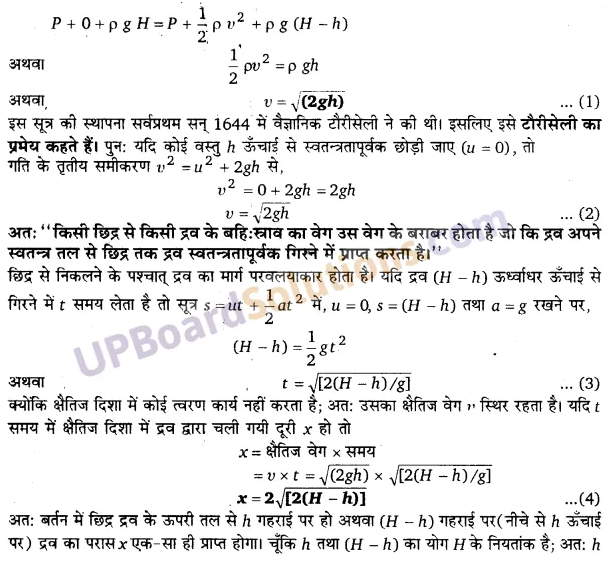UP Board Solutions for Class 11 Physics Chapter 10 Mechanical Properties Of Fluids 66