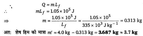 UP Board Solutions for Class 11 Physics Chapter 11 Thermal Properties of matter 18