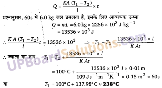 UP Board Solutions for Class 11 Physics Chapter 11 Thermal Properties of matter 19