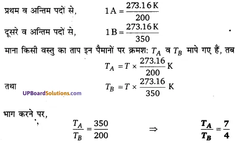 UP Board Solutions for Class 11 Physics Chapter 11 Thermal Properties of matter 2