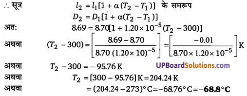 UP Board Solutions for Class 11 Physics Chapter 11 Thermal Properties of matter 9