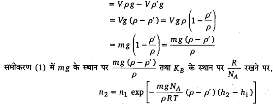 UP Board Solutions for Class 11 Physics Chapter 13 Kinetic Theory 19