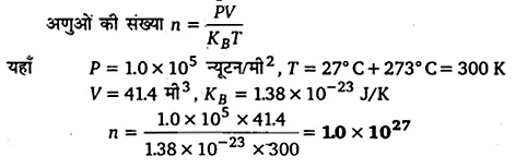 UP Board Solutions for Class 11 Physics Chapter 13 Kinetic Theory 41