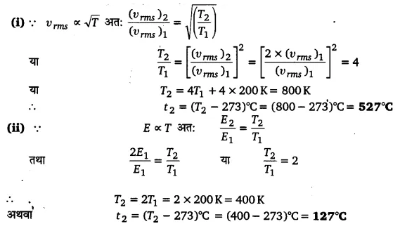 UP Board Solutions for Class 11 Physics Chapter 13 Kinetic Theory 44