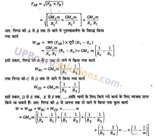 UP Board Solutions for Class 11 Physics Chapter 8 Gravitation 45