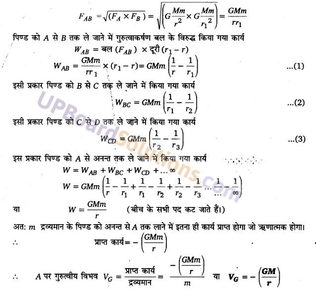 UP Board Solutions for Class 11 Physics Chapter 8 Gravitation 49