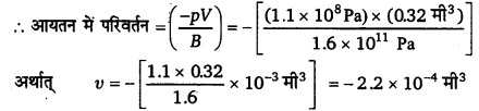 UP Board Solutions for Class 11 Physics Chapter 9 Mechanical Properties Of Solids 26