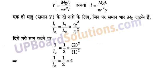 UP Board Solutions for Class 11 Physics Chapter 9 Mechanical Properties Of Solids 41