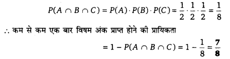 UP Board Solutions for Class 12 Maths Chapter 13 Probability image 29