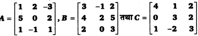 UP Board Solutions for Class 12 Maths Chapter 3 Matrices image 21