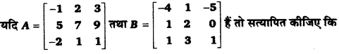 UP Board Solutions for Class 12 Maths Chapter 3 Matrices image 54