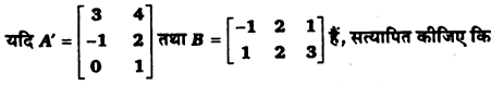 UP Board Solutions for Class 12 Maths Chapter 3 Matrices image 57