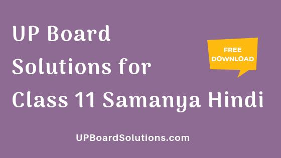 UP Board Solutions for Class 11 Samanya Hindi सामान्य हिंदी
