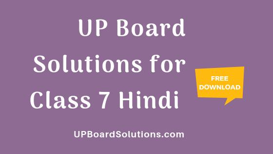UP Board Solutions for Class 7 Hindi हिन्दी : मंजरी, महान व्यक्तिव