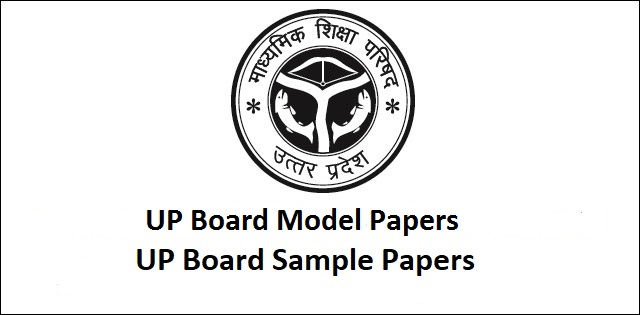 UP Board Model Papers 2020 | UP Board Sample Papers