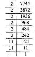UP Board Class 8 Maths Model Paper गणित 2
