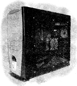 UP Board Class 5 Computer Education कम्प्यूटर शिक्षा 13