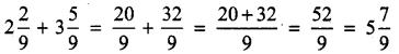 UP Board Solutions for Class 4 Maths गिनतारा Chapter 12 भिन्नों का जोड़-घटाना 8