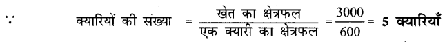 UP Board Solutions for Class 4 Maths गिनतारा Chapter 18 आँकड़े 1