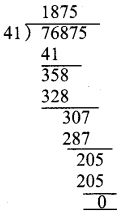 UP Board Solutions for Class 4 Maths गिनतारा Chapter 6 भाग 16