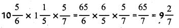 UP Board Solutions for Class 5 Maths गिनतारा Chapter 12 साधारण ब्याज 10