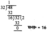 UP Board Solutions for Class 5 Maths गिनतारा Chapter 12 साधारण ब्याज 5