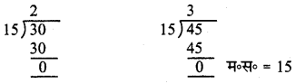 UP Board Solutions for Class 5 Maths गिनतारा Chapter 12 साधारण ब्याज 7