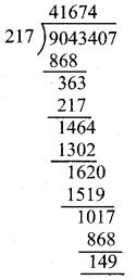 UP Board Solutions for Class 5 Maths गिनतारा Chapter 4 महत्तम समापवर्तक और लघुत्तम समापवर्त्य 17
